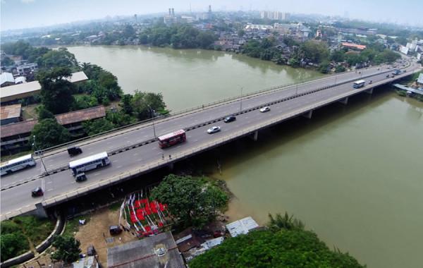 Sri Lanka-Japan Friendship Bridge