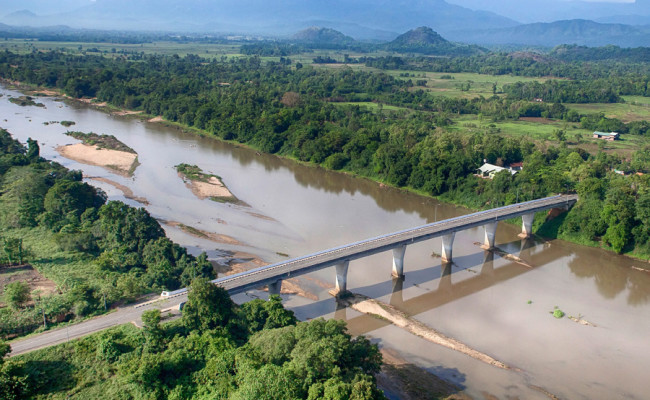 Sakura Bridge, Mahiyangana
