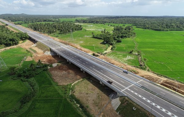 Southern Expressway Extension