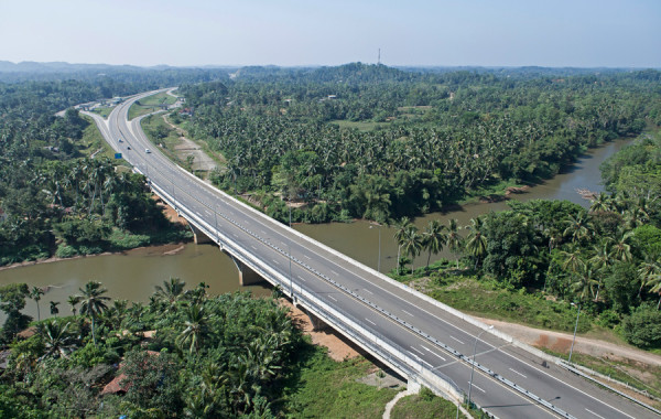 Gingaga Bridge